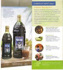 Manfaat-Tahitian-Noni-Juice